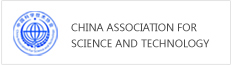 China Association for Science and Technology